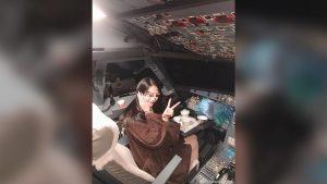 นักบินโดนปลดหลังจากให้สาวเข้าห้อง