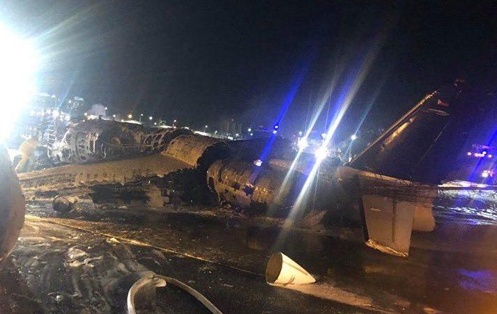 เครื่องบินเช่าเหมาลำ Lion Air ตกที่มะนิลา (คลิป)
