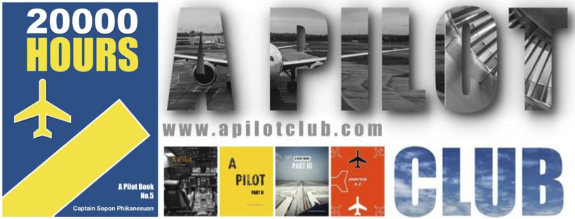 A Pilot Club